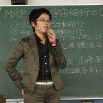 HTVについて解説する前田真紀さん